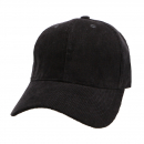 EV Plain Corduroy Cap (Brown)