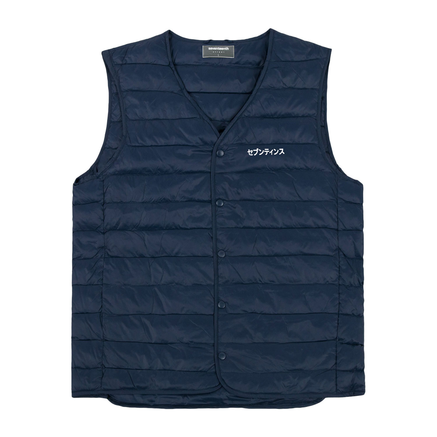 DUCK DOWN ULTRA LIGHT VEST - NAVY
